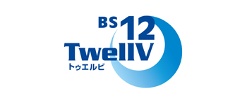 bs12